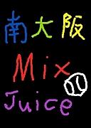 (草野球)南大阪ミックスジュース