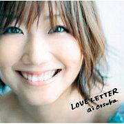 LOVE LETTER ☆ 大塚愛