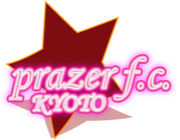 Prazer FC(京都でフットサル)