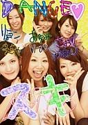 ☆山高ダンス家族☆