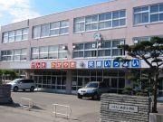 札幌市立共栄小学校