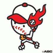 ☆★☆野球・ソフトボール☆★☆