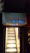 toto Bar 【トトバー】