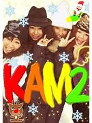 ★KAM2★