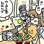 酒豪パーリー☆