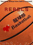 REBELS〜BASKET TEAM〜@奈良