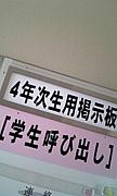 石川県立看護大学第6期生