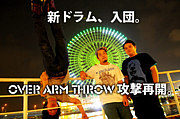 OVER ARM THROW☆関東☆
