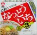 【なっとういち】旭松食品