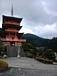 名古屋 寺社会