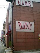 PLAY-IC 東海大学前店