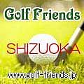 mixiゴルフフレンズ静岡支部