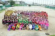 滋賀県立石山高校H19年度卒業生