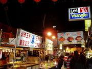 ★台湾を愛する会★