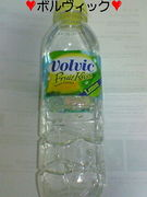 Volvic Fruit Kissが好き
