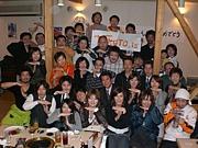 TAKETO.is unity