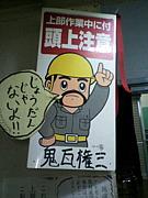 浅草東洋館 スペシャル寄席