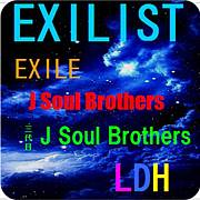 EXILIST [EXILE TRIBE FAN CLUB]