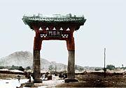 正しい 韓国 朝鮮 の 歴史