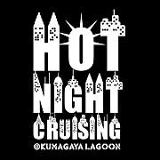 【Hot Night Cruising】