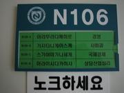 ����N-106�漼����