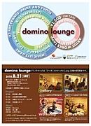 Domino Lounge