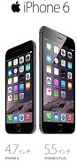 iPhone 6 【 6s Plus 】