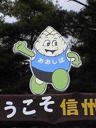 都立武蔵高校POOL部