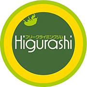ヒグラシ(FREE CLIMBING GYM)