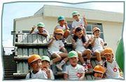 油山幼稚園