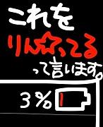 iPhone個別指導室w