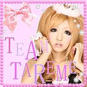 ◆…TEAM*タレ目…◆