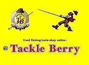 Tackle Berry (タックルベリー)