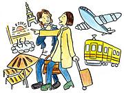 ちゃべり旅行〜脱ヒッキーの旅〜