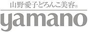 Yamano〜山野愛子〜