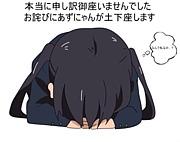 【関西】オフ集会場!