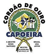 Capoeira CDO North Japan