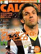 カルチョ2002 (CALCIO)