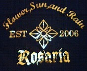 Rosaria EST2006