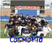Baseball-TEAM 『コスモピア』