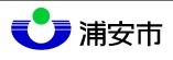 浦安ダンサー交流会