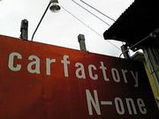 carfactory N-one