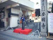 ハート音楽院
