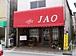 勝浦の喫茶店!JAO(ジャオ)