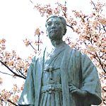 日本文化大学卒業生