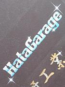 「HataGarage」「HataBody」