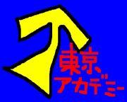 東京アカデミー In 九州