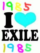 EXILE☆for1985