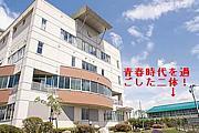 ★盛岡三高バレー部★