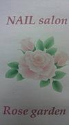 NAIL salon Rose garden ュゥ